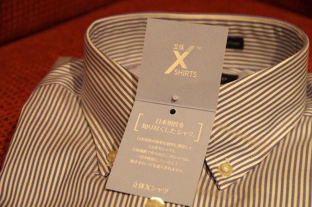 ファッション通販セール.com_209