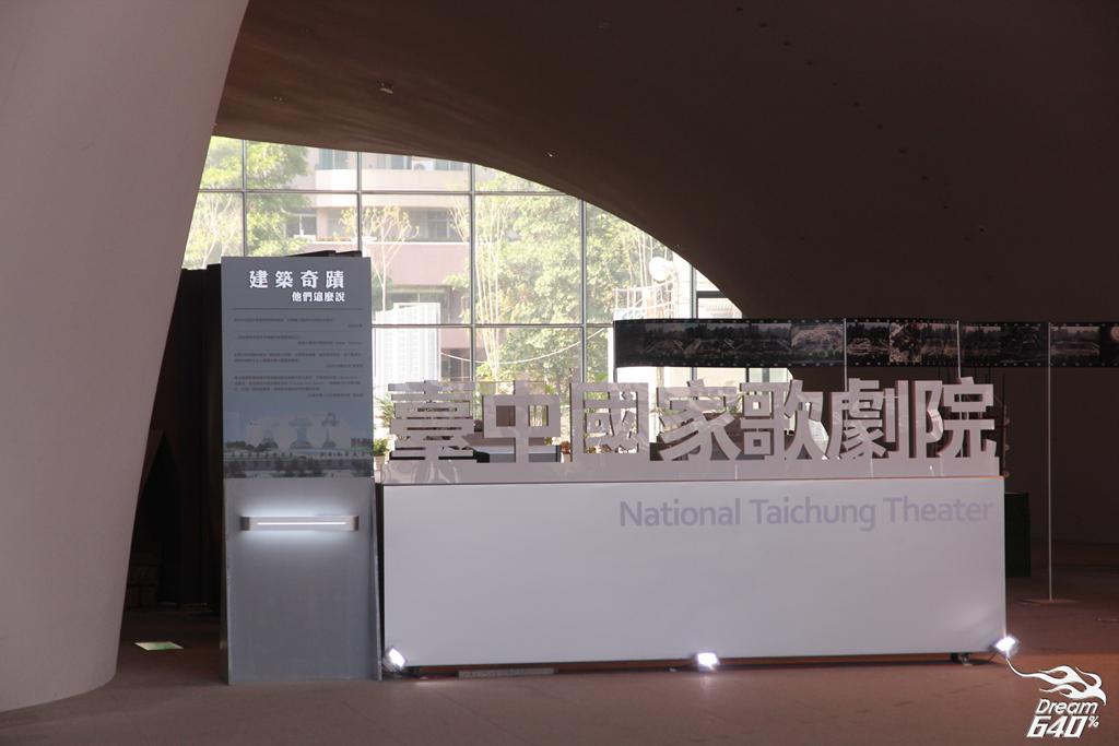 臺中國家歌劇院31