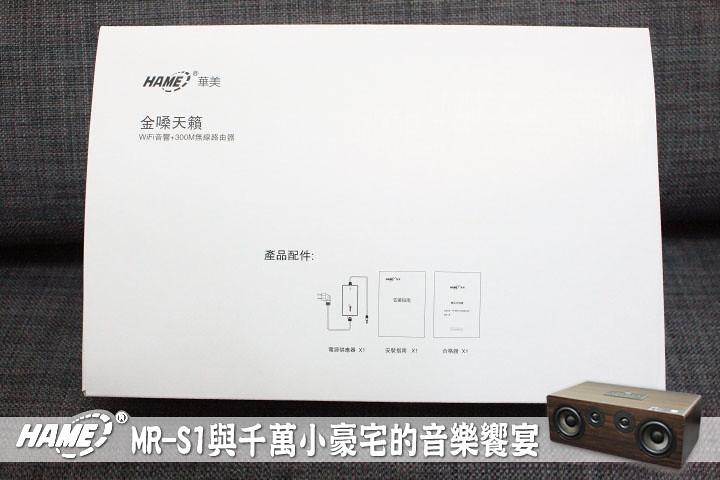 T17_MG_1745_MR-S1