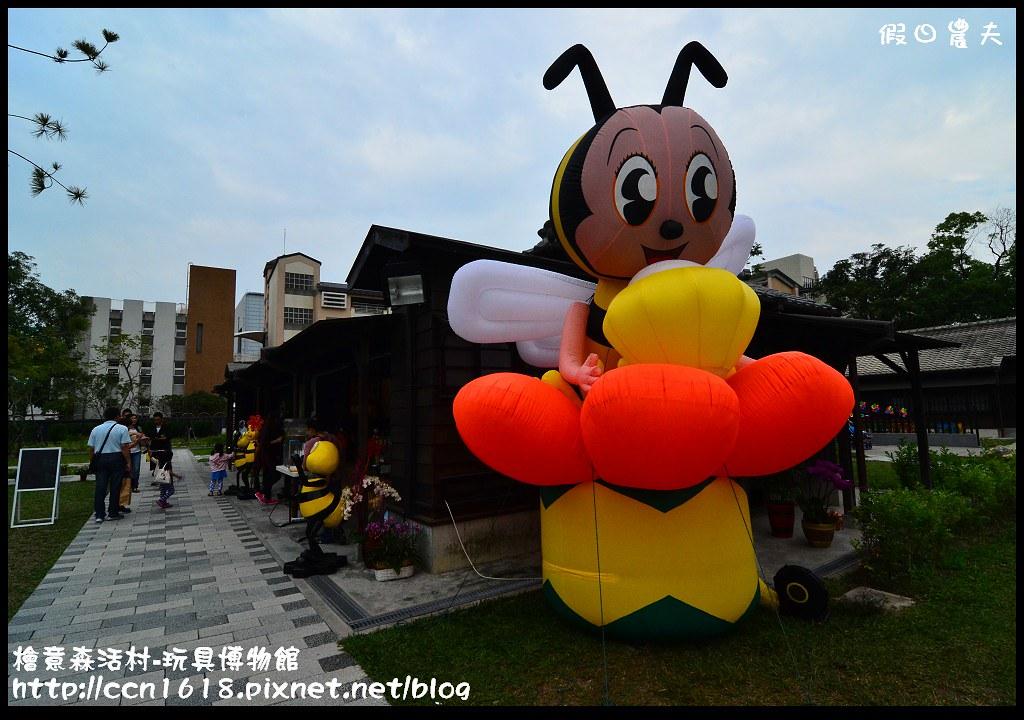 檜意森活村-玩具博物館DSC_6419