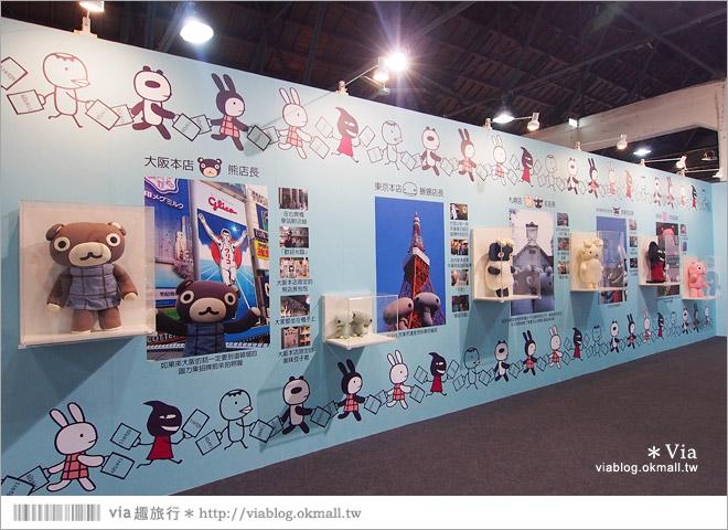 【阿朗基愛旅行】台北華山藝文特區阿朗基展~跟著阿朗基一起環遊世界去!47
