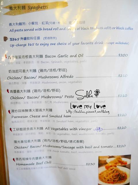 中山站可愛鬆餅早午餐荷蘭小鬆餅 (2)
