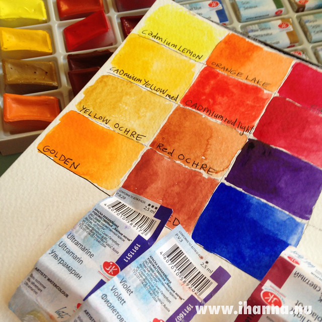 White Nights watercolor Yellow and red Swatches
