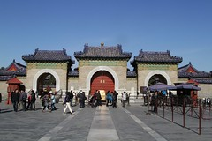 Gates leading to the The Imperial Vault of Heaven (皇穹宇)