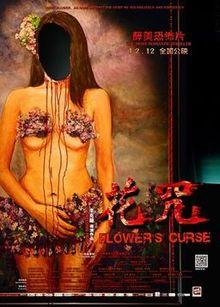 Độc Túy Tâm - Flower's Curse (2015)