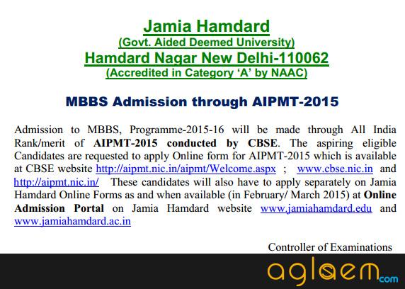 Jamia Hamdard MBBS Admission 2015