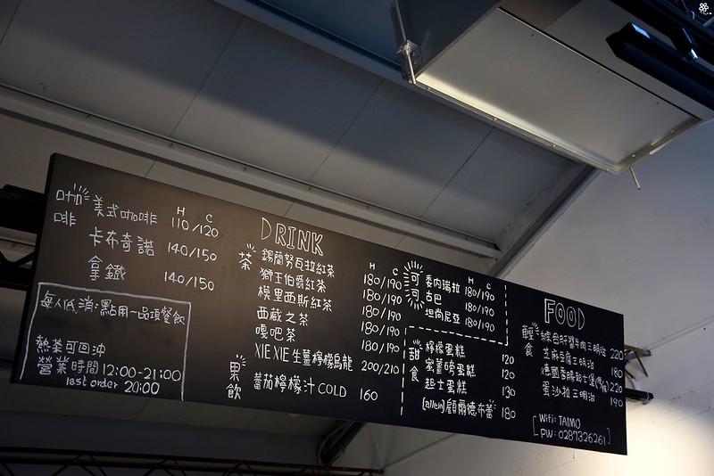 六張犁咖啡苔毛tiamocafe苔毛咖啡廳營業時間菜單 (13)