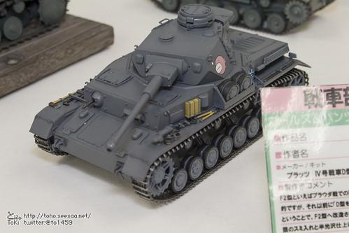 GuP_mc-155