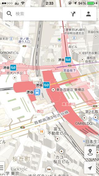 旧渋谷立体