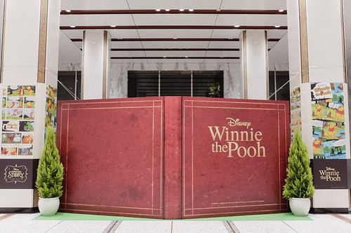 winnie the pooh  01