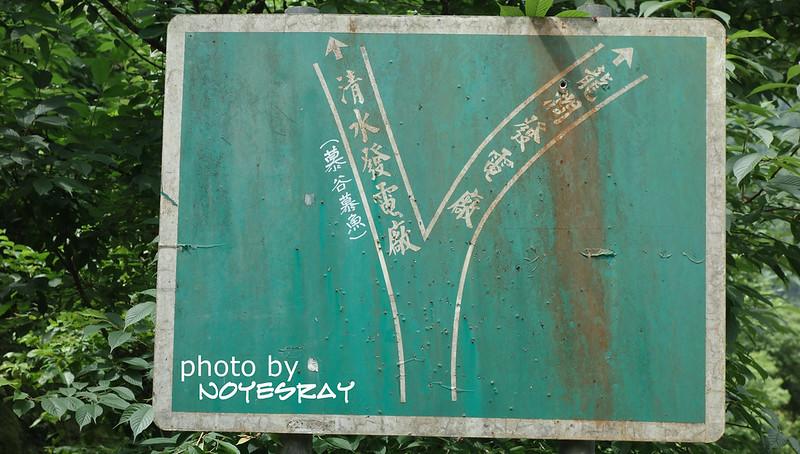 慕谷慕魚 10
