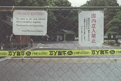 Yoyogi closure
