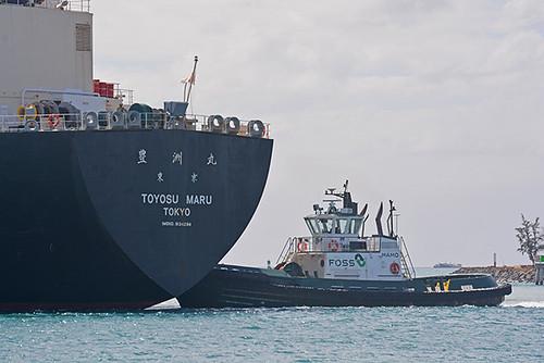 Toyosu Maru stern Mamo