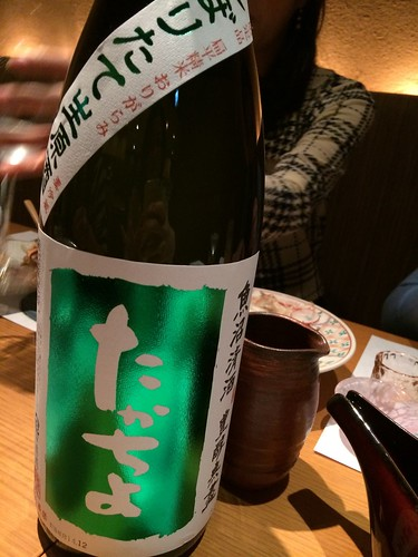 たかちよ『緑』生原酒純米おりがらみ@上越やすだ