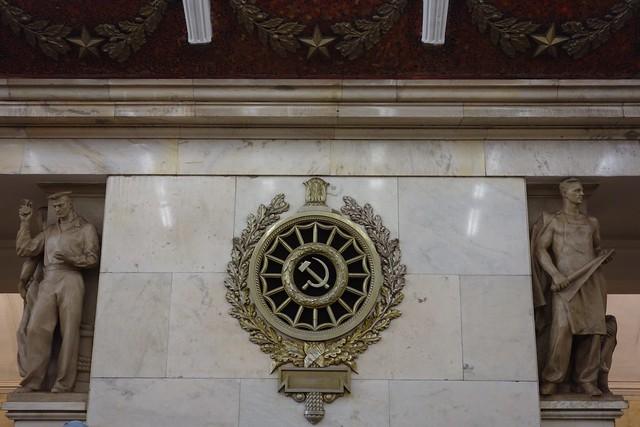 623 - Narvskaya