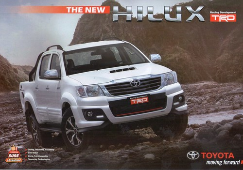 TOYOTA HILUX PHILIPPINES