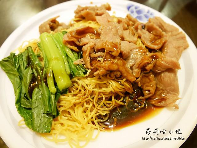 東區餐廳老友記 (5)