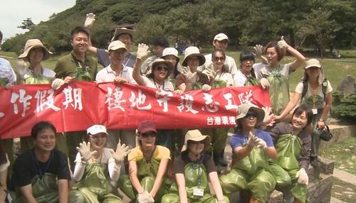 621中國記者的台灣環境行