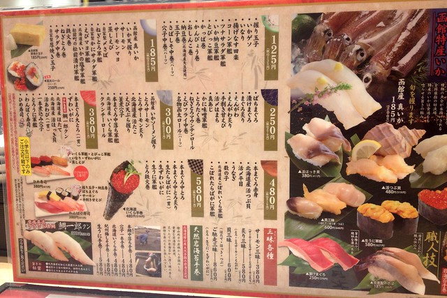20141119函太郎