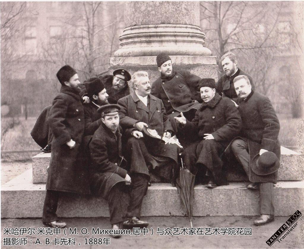 19世纪末-20世纪初俄罗斯人像摄影(22张)05