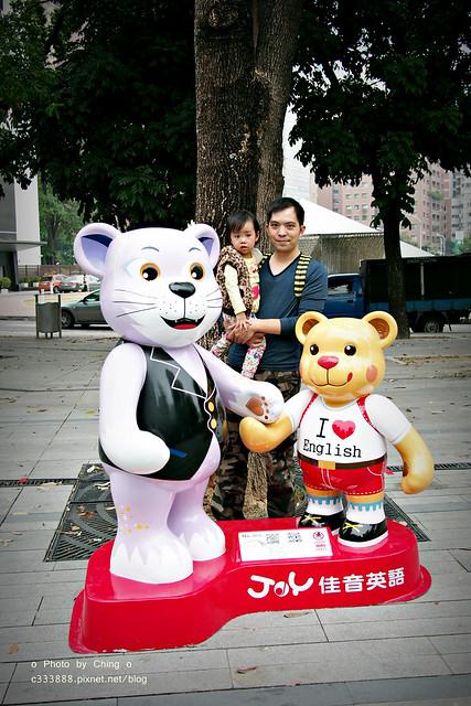 PB1520522014泰迪熊展。台中樂活嘉年華[2Y4M](20141115-20150111)