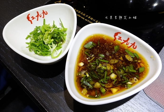 15 紅九九個人麻辣鍋(原禎記館)