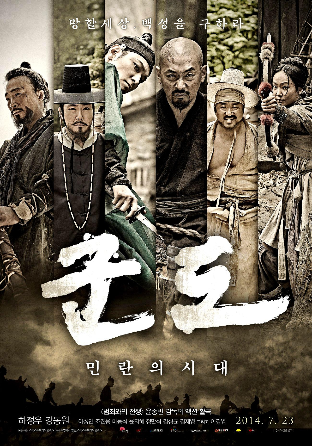 Ác Quỉ Ngàn Năm - Min Ran Eui Si Dae (2014)