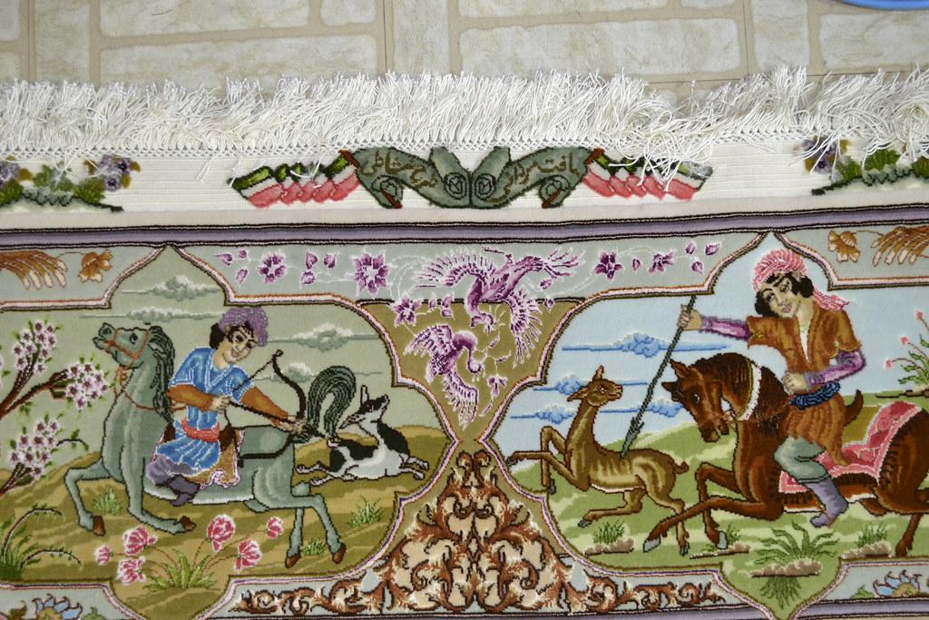 Hunting Scene persian Rug