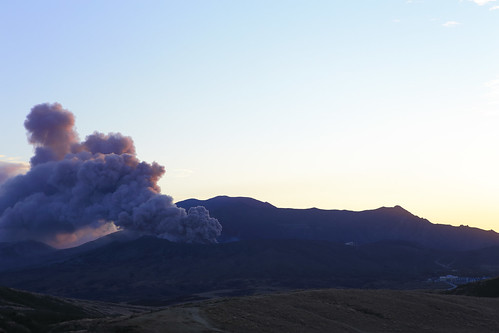 Mt. Aso eruption