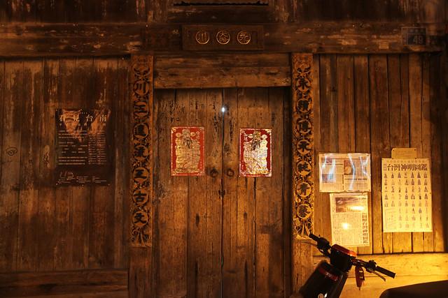 day 2神農街 (30)