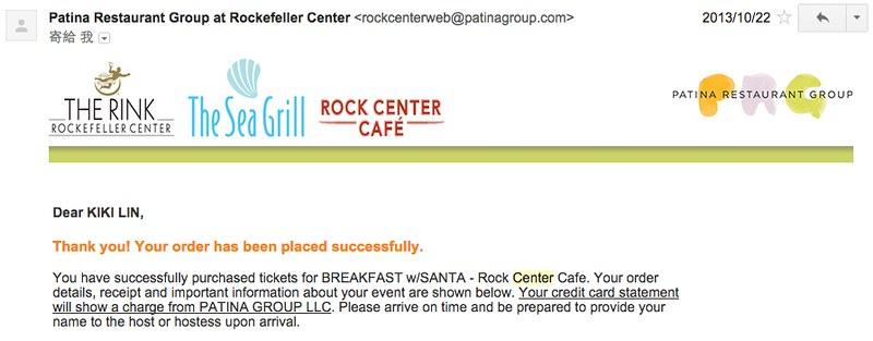 【紐約親子遊】跟聖誕老公公一起吃早餐@Rock Center Cafe