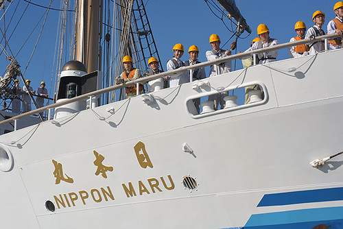 Nippon Maru cadets at rail