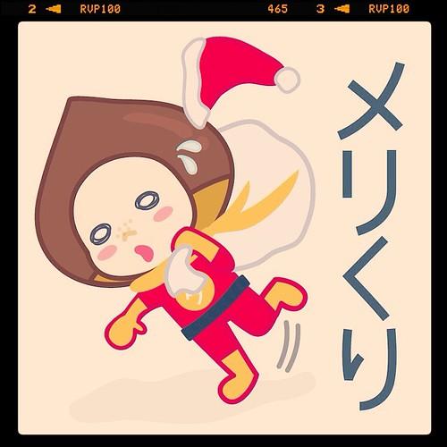 #クリスマス #xmas #Christmas  #line #lineスタンプ #クリエイターズスタンプ #ダジャレ #ダジャレンジャー 番外編