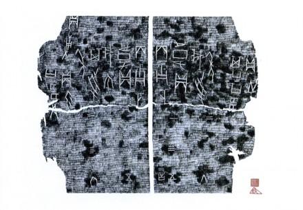 Katsumi Asaba, Pictographic Inscription 2