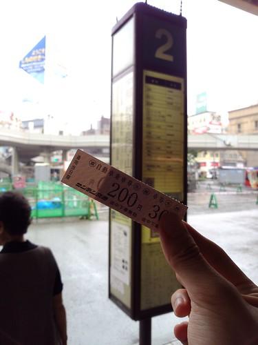 サンデン交通のきっぷ