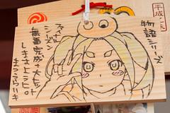 神田明神_絵馬_20150103-DSC_5860