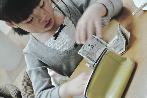 SAKURAKO - Count money!