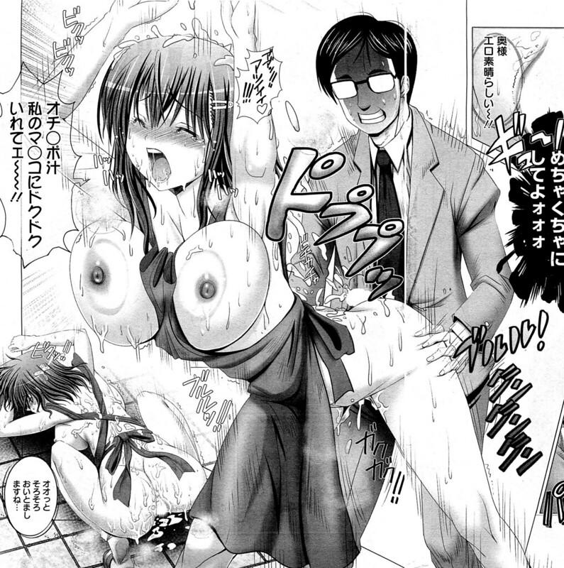 hentaihitozuma0111