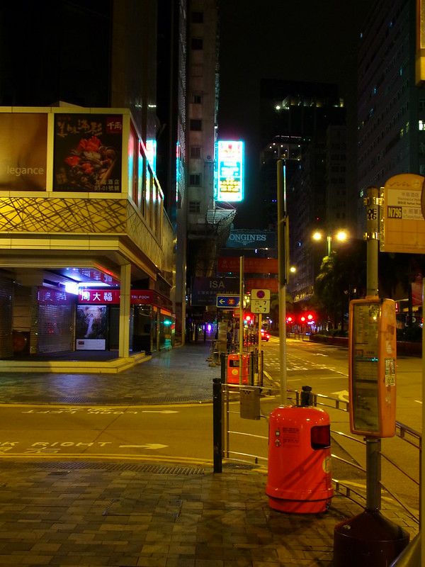 Nathan Road, 4:30 AM