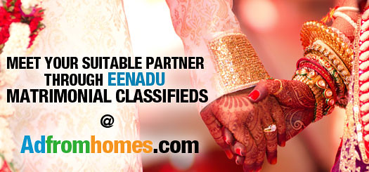 Meet-your-suitable-partner-through-Eenadu-matrimonial-clas