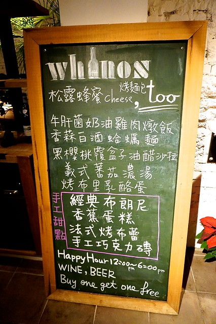 141219 Whinos, too