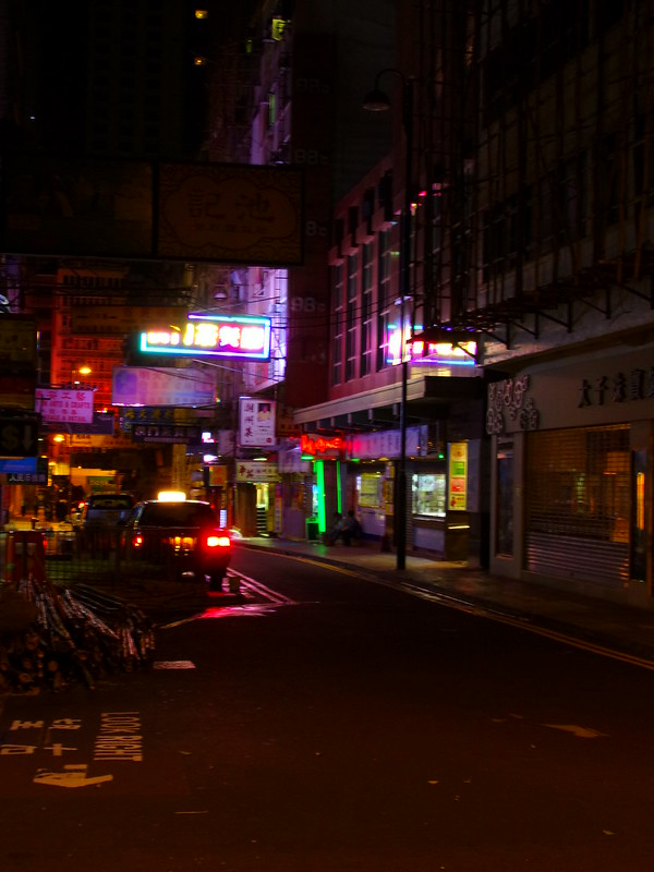 Kowloon in the early hours