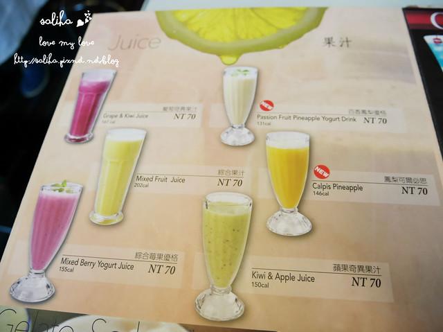 板橋大遠百古拉爵下午茶 (6)