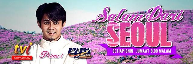 poster Salam Dari Seoul