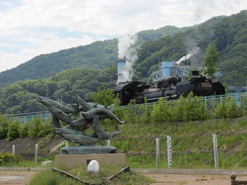 SL Ginga, Kamaishi