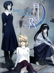 Shingetsutan Tsukihime - Lunar Legend Tsukihime | Tsukihime - Lunar Legend, Lunar Legend Moon Princess | True Lunar Chronicle Tsukihime | Lunar Legends (2003)