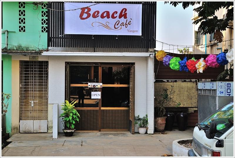 1海灘咖啡廳