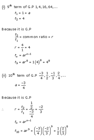 RD-Sharma-class-11-Solutions-Chapter-20-geometric-Progressions-Ex-20.1-Q-3