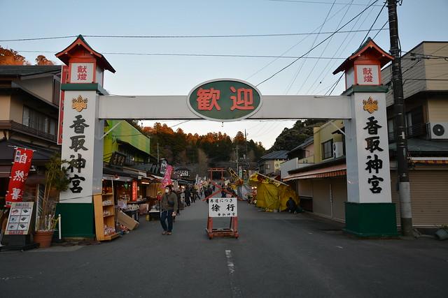香取神宮参道