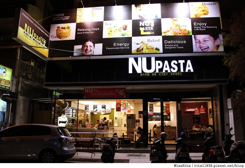 台中 Nupasta 向心店1